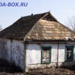 Как отремонтировать старый кирпичный дом в деревне своими руками