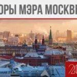 Выборы мэра Москвы 2018 – голосуем прямо на даче