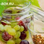 Маринованный виноград на зиму в банках - рецепт без стерилизации